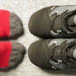 Obľubujete jesenné prechádzky? Uprednostňujte teda skinners!